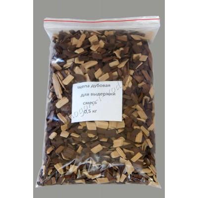Щепа дубовая (смесь) 0,5 кг