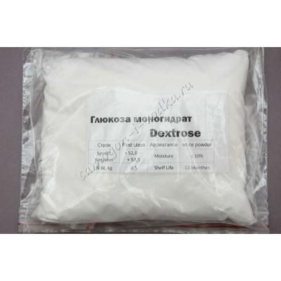 Глюкоза (декстроза),1кг